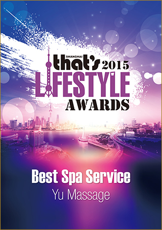 "<span style=""color:#E69138;"">Best Spa Service</span><span></span>"