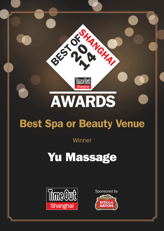 "<span style=""color:#FF9900;"">Best Spa of Beauty Venue</span><br /> <span></span>"