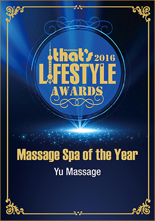 "<span style=""color:#FF9900;"">Massage Spa of the Year</span><span style=""color:#f6b26b;""></span>"